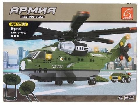Конструктор серия Армия Десантный вертолет