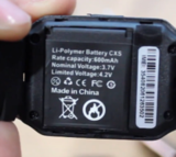 Аккумулятор для QW09