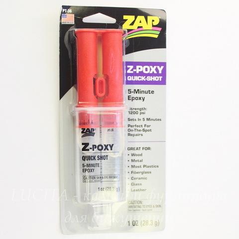 Клей эпоксидный двухкомпонентный Z-POXY (28,3 гр)