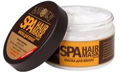 (Срок годности) SPA Маска для волос Карнавал (манго), 270g ТМ Savonry