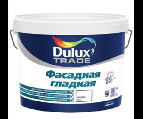 Dulux Trade/Дулюкс Трейд Фасадная Гладкая краска на водной основе