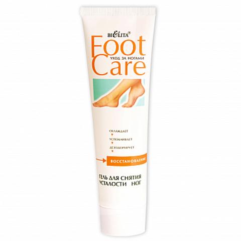 Белита Foot Care Гель для снятия усталости ног 100мл
