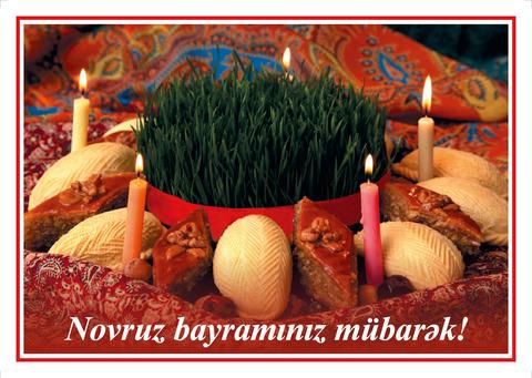 Açıqca (Открытки) Novruz bayramınız mübarək