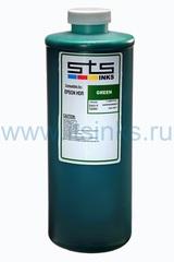 Пигментные чернила STS для Epson 7900/9900 Green 1000 мл