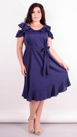 Веста. Красивое платье плюс сайз. Горошки.
