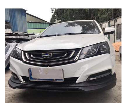 Двойная юбка переднего бампера (черная) для Geely Emgrand 7 2017 - geely lc cross gc2 rv gx2 emgrand xpandino lc panda pandino gc2 car window glasses lift regulator motor assembly