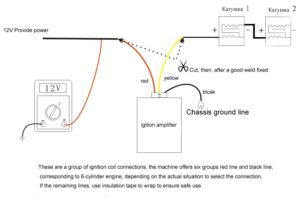 Схема подключения усилителя зажигания с более чем 2 катушками зажигания