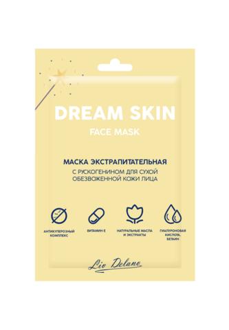 Liv-delano Dream skin Маска экстрапитательная с рускогенином для сухой обезвоженной кожи лица 10г