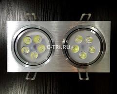 LED светильник YQ-H010
