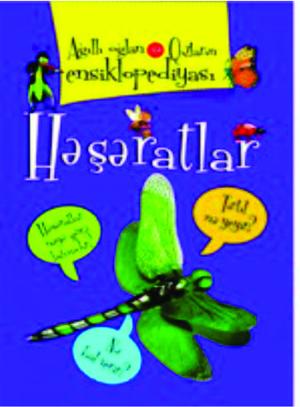Kitab Həşəratlar |