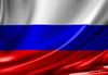 Крыша из ткани для ДИП Российский флаг