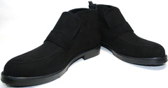 Зимние ботинки лоферы Richesse R454