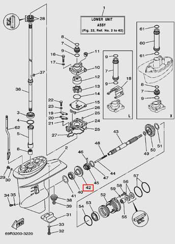 Шестерня передней передачи для лодочного мотора Т30 Sea-PRO (17-42)