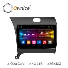 Штатная магнитола на Android 6.0 для Kia Cerato 13+ Ownice C500+ S9732P