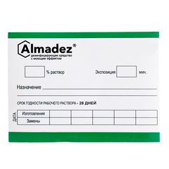 Наклейка формуляр Алмадез, 10 шт.