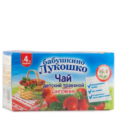 """Чай травяной детский """"Бабушкино лукошко"""" шиповник (с 4 месяцев) 20 пакетиков"""