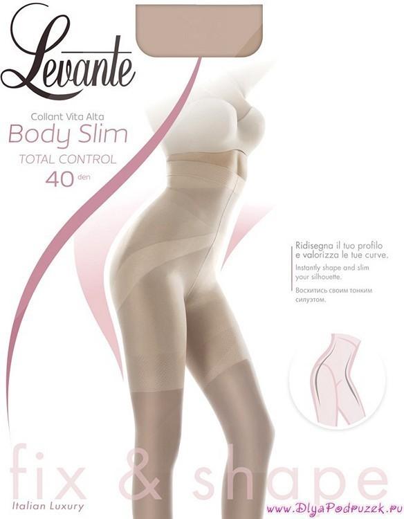 body-slimming-pantyhose