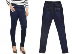 6397 джинсы женские, синие