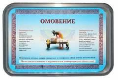 Набор гигиенический для омовения тела (12 предметов)