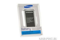battery Samsung EB-BG900BBC for S5