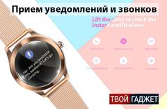 Смарт часы KINGWEAR KW10