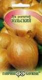 Лук репч. Зольский 1,0 г (до 12.17)