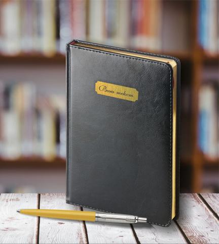 Подарочный набор с гравировкой Ежедневник недатированный и Шариковая ручка Parker Jotter 125th Yellow