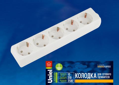 K-GCP5-10 WHITE Колодка для удлинителя Uniel. 5 гнезд, с/з, 10A, 2200Вт. Белый. ТМ Uniel