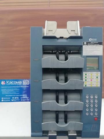 Сортировщик банкнот Kisan K-500 PRO