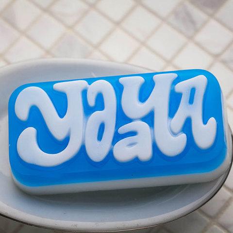 Пластиковая форма для мыловарения Удача