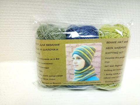 Набор для вязания снуда и шапочки