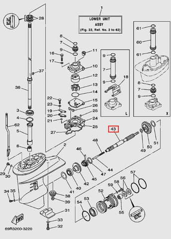 Вал винта для лодочного мотора Т30 Sea-PRO (17-43)