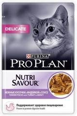 Влажный корм Purina Pro Plan DELICATE для кошек с индейкой (пауч)