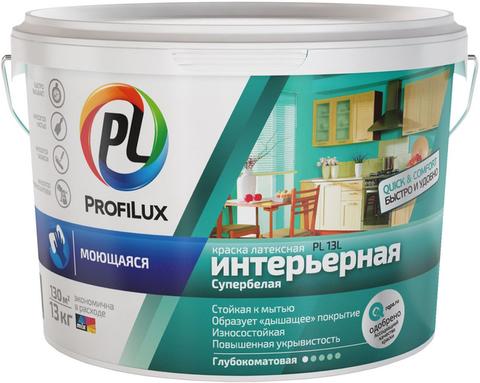 Profilux PL-13L/Профилюкс PL-13L ВД краска моющаяся латексная ИНТЕРЬЕРНАЯ