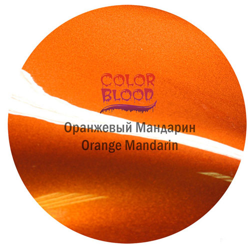 Краска Color Blood Orange Mandarin базовая прозрачная (кенди) Оранжевый мандарин, 50мл