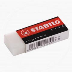 Ластик STABILO supreme 1196 пластиковый