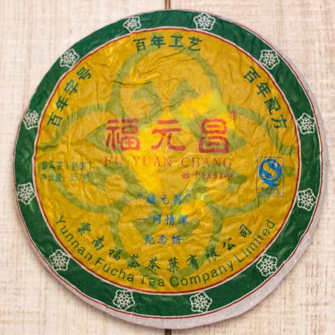 Фу Юань Чан И Ван Чин Шен ШУ Бин, 2013, 357 г