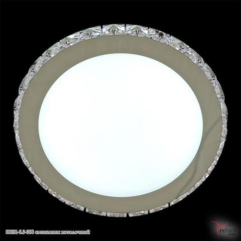 00181-0.3-300 светильник потолочный