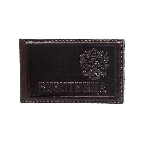 Визитница карманная кожаная на 32 визитки «Герб РФ» А40702