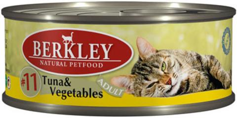 Консервы Berkley №11 Тунец с овощами для кошек
