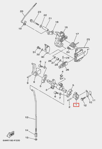Фиксатор тяги п-п для лодочного мотора F20 Sea-PRO (18-1)