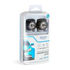 Габаритные светодиодные огни MTF Light PLR25B