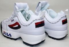 Белые кроссовки Fila Disruptor 2 FW01655-114