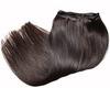 Тресс из натуральных волос длина 60 см,цвет #2А-горький шоколад