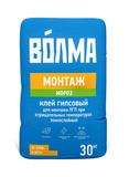 ВОЛМА Смесь сухая гипсовая монтажная Волма-монтаж морозостойкий 30кг