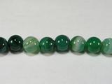 Бусина из агата зеленого (термо обработанного), шар гладкий 8мм