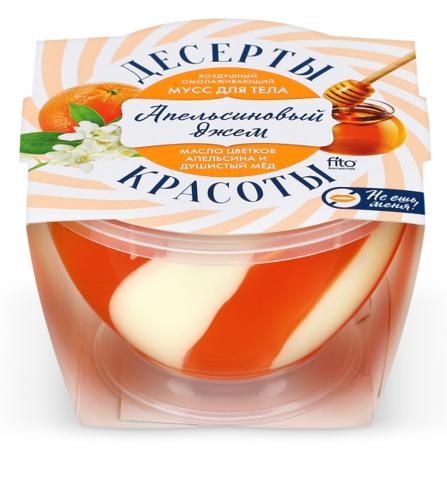 Фитокосметик Десерты красоты Воздушный омолаживающий мусс для тела «Апельсиновый джем» 220мл