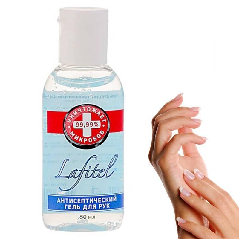 Полезные вещи Антисептический гель для рук Lafitel, 50 мл. antisepticheskiy-gel-dlya-ruk-lafitel.jpg