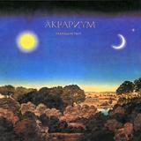 Аквариум / Равноденствие (CD)