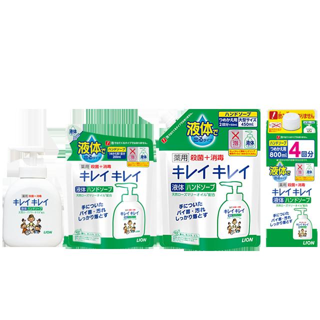 Жидкое мыло, Lion, KireiKirei, антибактериальное, цитрус, с маслом розмарина, сменный блок, 450 мл